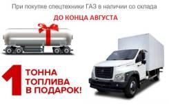 ГАЗель Next AСМП A31R32