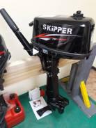 Лодочный мотор Skipper 6.0 лс короткая нога (новый)