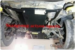 Защита двигателя. SsangYong Actyon, CJ SsangYong Actyon Sports, QJ D20DT, G23D, D20DTR. Под заказ