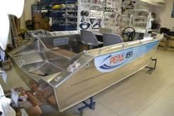 Лодка моторная Рейд 450 (есть 3 комплектации)