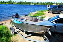 Алюминиевая лодка Рейд 420 S