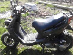 Baltmotors Biwis 125