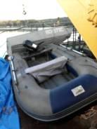Надувная ПВХ лодка с мотором