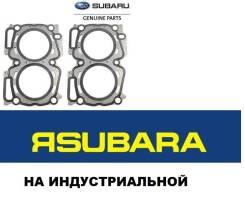 Прокладка головки блока цилиндров. Subaru: Forester, Legacy, Outback, Impreza, Legacy B4 EJ203, EJ204, EJ20C, EJ20X, EJ20Y, EJ20, EJ202, EJ207