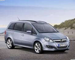 Корректировка пробега Opel Zafira B