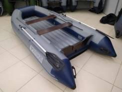 Супер ЦЕНА! Лодка Флагман 360 U НДНД + Подарок