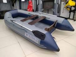 Супер ЦЕНА! Лодка Флагман 320 НДНД + Подарок!