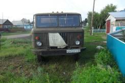 ГАЗ САЗ 3511.66, 1992