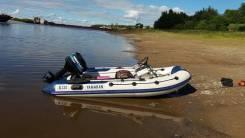 Продам лодку Ямаран 330 + мотор Меркури 15.