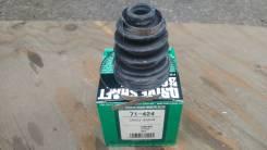 Пыльник привода Subaru REX (71-424) (28023-KA010) новый