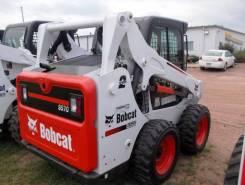 Bobcat S570, 2020