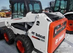 Bobcat S550, 2020