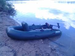 "Моторно-гребная лодка Капитан Т280 и электромотор ""condor"" NRS-36X"