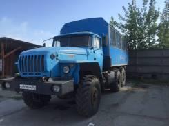 Урал 32551-0013-41, 2010
