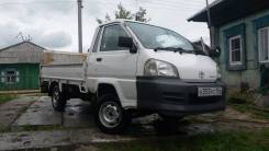 Toyota Town Ace, 2006