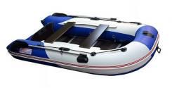 Скидка 25%! Лодка ПВХ Stels 295 (синий/белый). длина 2,95м.