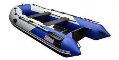 Скидка 20%! Лодка ПВХ Stels 355 (синий/белый)