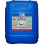 Диагностика и ремонт системы SCR AdBlue (мочевина)