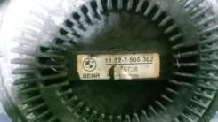 Вискомуфта BMW E39 E38 520 750 M62 M52 M54 11527505302