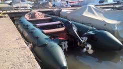 Лодку ПХВ Капитан 4500 с ямаха 15 л. с.