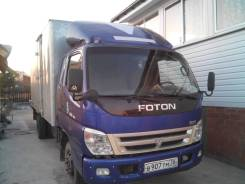 Foton, 2008