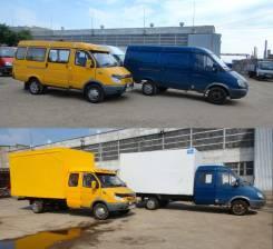 ГАЗ 3202, 2017