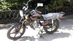 Regulmoto Senke RM125