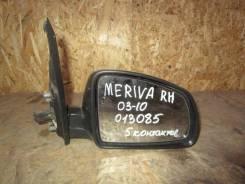 Зеркало правое электрическое Opel Meriva 2003-2010 5 контактов
