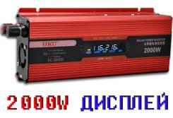 Инвертор преобразователь напряжения 12-220V 2000W 2квт гарант доставка