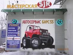 Кузовной ремонт автомобилей после ДТП, Покраска