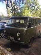 УАЗ 390902, 2005