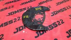 Пыльник тормозного диска передний Subaru Outback 2003-2009 BP9, BPE