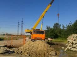Галичанин КС-55713-1, 2010