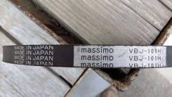 Ремень вариатора б. у. Япония оригинал на скутер DIO27/34/35 отправим