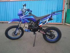 Yamaha WR, 2020