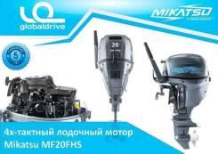 Корейский лодочный мотор Mikatsu MF20HS 4 т., Гарантия 5 лет 2018 год