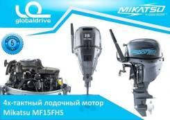 Корейский лодочный мотор Mikatsu MF15HS 4т. Гарантия 5 ЛЕТ