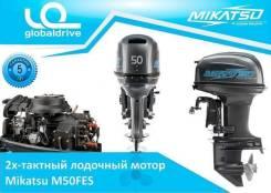 2х-тактный Корейский лодочный мотор Mikatsu M50FES