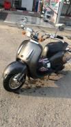 Honda Joker 90, 2002