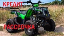 IRBIS ATV 125U, 2014