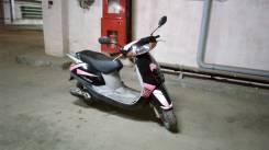 Honda Lead 100, 2002