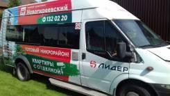 ИМЯ-М 3006, 2013