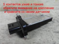Расходомер воздушный на Nissan QG15 22680-7S000 22680-CA000