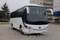 Yutong ZK6938HB9. Междугородный автобус , 39 мест, В кредит, лизинг