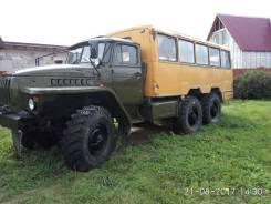 Урал 4320. Продам вахтовый автобус, 18 мест