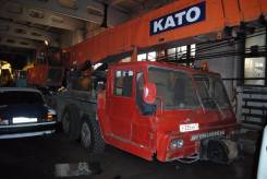 Kato NK-500MS, 1985