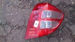 Фонарь стоп сигнал задний левый Honda Fit GE 6 P7030