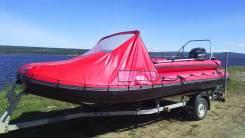 Продам комплект: лодка мотор, прицеп