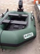 Продм компактную лодку Limus 235
