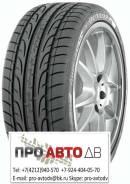 Dunlop SP Sport Maxx, 255/40 R17 98Y